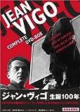 ジャン・ヴィゴDVD-BOX Jean Vigo