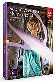 Adobe Premiere Elements 14 Windows/Macintosh版