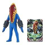 ウルトラマンオーブ ウルトラ怪獣オーブ10 メトロン星人(ラウンドランチャー)