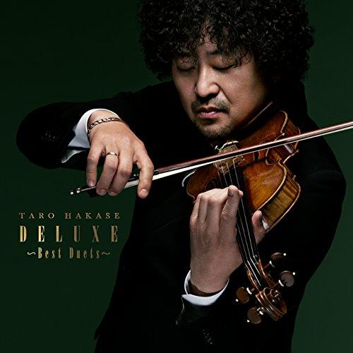 葉加瀬太郎 25th Anniversary アルバム「DELUXE」~Best Duets~通常盤をAmazonでチェック!