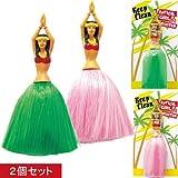 【ハワイ お土産】トロピカルフラダスター2個セット(ハワイ 雑貨)