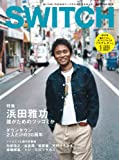 SWITCH Vol.30 No.12 ◆ 浜田雅功 ◆ 誰がためのツッコミか -