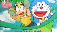 Permalink to Doraemon: Nobita and the Green Giant Legend