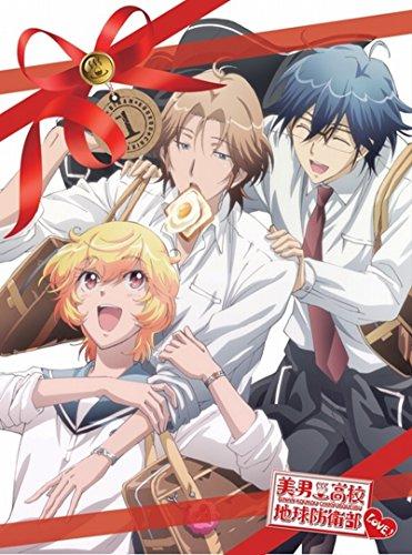 美男高校地球防衛部LOVE! 1 [DVD]