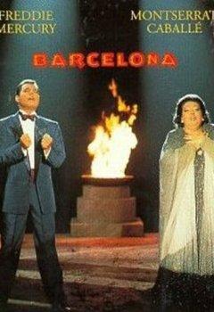 Livres Couvertures de Barcelona [Import USA]