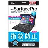 マイクロソフト Surface Pro 2 / Surface Pro 用 液晶保護フィルム 指紋防止 光沢 気泡レス加工 TBF-SFP13FLS