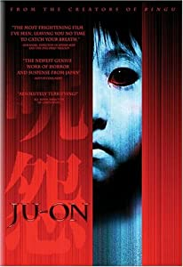 "Cover of ""Ju-on (The Grudge)"""