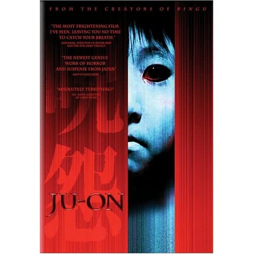 Ju-On Poster
