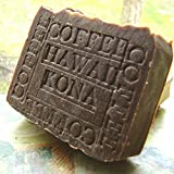 All Natural Artisan Pure Hawaiian Kona- Coffee Soap Bar-With A Hint Of Pure Cinnamon
