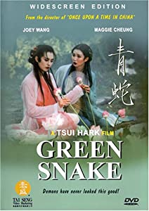 "Cover of ""Green Snake"""
