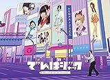 でんぱジャック -World Wide Akihabara- [DVD]
