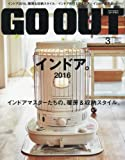 OUTDOOR STYLE GO OUT 2016年 03 月号