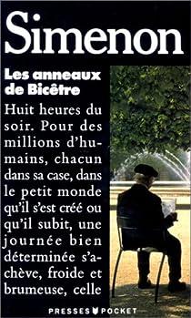 LARMURE GRATUIT FENDRE TÉLÉCHARGER