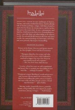 Livres Couvertures de Habibi