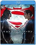 バットマン vs スーパーマン ジャスティスの誕生 ブルーレイ&DVDセット(初回仕様/2枚組) [Blu-ray]
