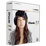 Shade 11 Basic Hybrid