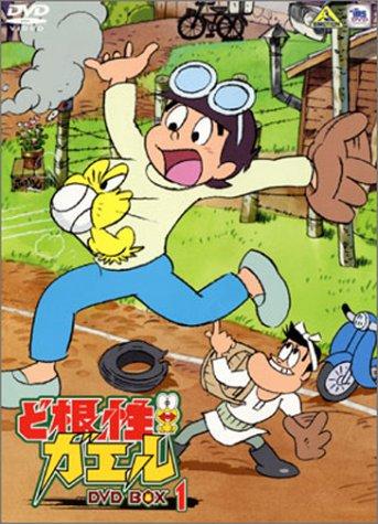 ど根性ガエル DVD BOX 1