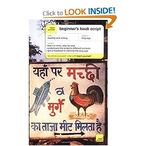 Teach yourself beginners hindi script