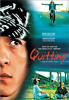 "Cover of ""Quitting"""