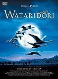 WATARIDORI コレクターズ・エディション  Jacques Perrin [DVD]