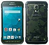 Samsung GALAXY S5 Active SC-02G docomo [Camo Green]