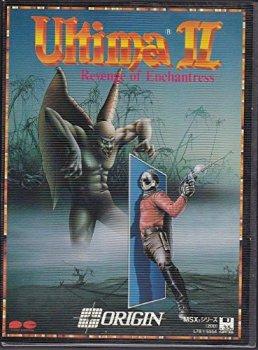 ウルティマⅡ Revenge of Enchantress  MSX2