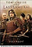 ラスト サムライ 特別版 〈2枚組〉 [DVD] -