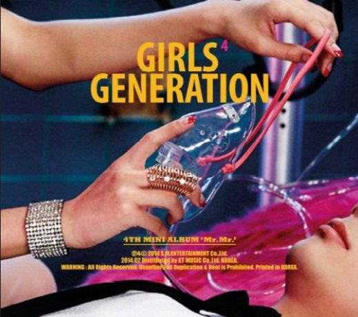 [Album] Girls' Generation 少女時代 – Mr. Mr. (FLAC)(Download)[2014.02.24]