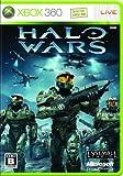 Halo Wars(ヘイロー ウォーズ)(通常版)