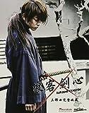 Rurouni Kenshin Trilogy [Blu-ray]