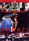 アモーレス・ペロス [DVD]
