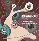 KISEIJU SEI NO KAKURITSU ORIGINAL SOUNDTRACK