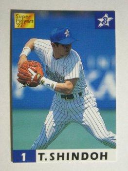 1998カルビープロ野球カード【初版/レギュラーカード】017進藤達哉/横浜