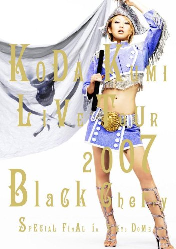KODA KUMI LIVE TOUR 2007~Black Cherry~SPECIAL FINAL in TOKYO DOME(通常盤) [DVD]