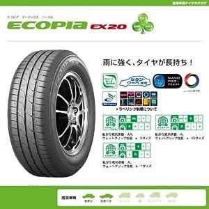 BRIDGESTONE(ブリヂストン) ECOPIA EX20 215/45R17 087W 低燃費タイヤ