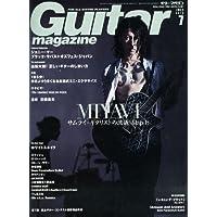 Guitar magazine (ギター・マガジン) 2013年 07月号 [雑誌]