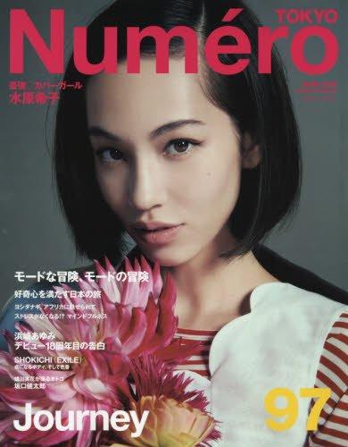 Numero TOKYO(ヌメロ・トウキョウ) 2016 年06 月号