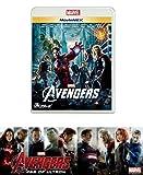 【早期購入特典あり】アベンジャーズ MovieNEX [ブルーレイ+DVD+デジタルコピー(クラウド対応)+MovieNEXワールド] [Blu-ray](オリジナル・ステッカー付)