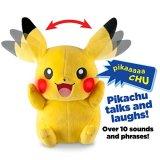 Pokmon-My-Friend-Pikachu