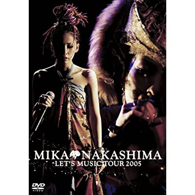 MIKA NAKASHIMA LET'S MUSIC TOUR 2005 [DVD]をAmazonでチェック!