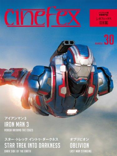 【No.30 掲載記事】 ■『アイアンマン3』Iron Man 3 ジョン・ファヴローが監督を努めたアイアンマンの前作2作が大ヒットを飛ばし、その後を引き継いだシェーン・ブラックは巧みに手綱を操り、マーベルスタジオズ人気シリーズの3作目を生み出した。今作では、実業家トニー・スターク/アイアンマン(ロバート・ダウニー・Jr.)としてマンダリン(ベン・キングズレー)と対峙する。VFXスーパーバイザーErik NashとChristopher Townsendは、Weta Digital、Digital Domain、Scanline VFX、Luma Pictures、Framestore、4DMax、Trixter Film、The Base Studio、capital T、Cantina Creativeの最新技術を駆使している。 ■『スター・トレック イントゥ・ダークネス』Star Trek Into Darkness プロデューサーでもあり監督もこなすJ・J・エイブラムスが前作と同じキャストで制作し、宇宙船エンタープライズ号で宇宙へと旅立つ任務を負ったクルーを描く。長年愛されているジーン・ロッデンベリーのテレビシリーズをリプライズし、今作ではキャプテンカーク(クリス・パイン)が宇宙空間で、謎の敵(ベネディクト・カンバーバッチ)の追跡を繰り広げる。VFXスーパーバイザーRoger Guyett、VFXプロデューサーRon Ames、SFXスーパーバイザーBurt Daltonが、特殊メイクスーパーバイザーDavid Leroy Anderson、Industrial Light & Magic、Pixomondo、Atomic Fictionの協力のもと、スクリーン上に23世紀のテクノロジーと未知の世界をもたらした。 ■『オブリビオン』Oblivion トム・クルーズ演じる軍法会議にかけられた兵士ジャック・ハーパーが、エイリアンの種族撲滅のために遠方の惑星へと送られるSFアドベンチャー。ジョセフ・コシンスキー監督、VFXスーパーバイザーはEric BarbaとBjorn Mayer。Digital Domainが指揮をとり、The Third Floor、Pixomondo、Legion Entertainment、SFXスーパーバイザーMike Meinardusの協力のもと、エイリアンの世界を作り上げた。