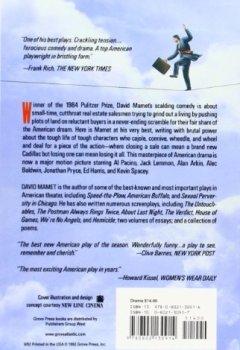 Livres Couvertures de Glengarry Glen Ross