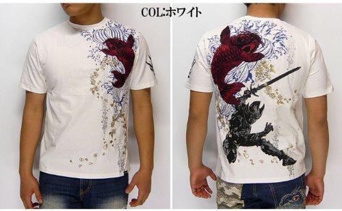 HARAKIRI[ハラキリ] 牙狼[GAROガロ]コラボ 紅鯉柄 刺繍 和柄Tシャツ/GRH-401