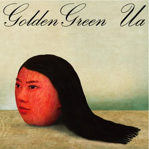 Golden greenをAmazonでチェック!