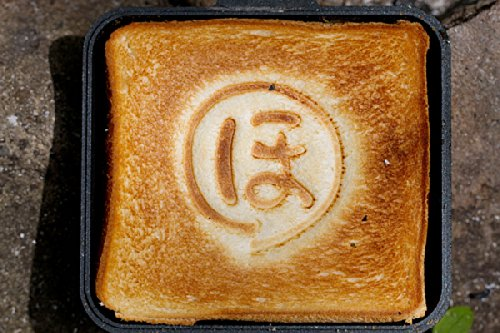 テンマクデザイン TULSA TIME Multi Hot-Sandwich Maker マルチ・ホットサンドイッチメーカー