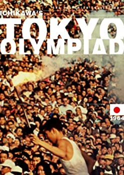 "Cover of ""Tokyo Olympiad - Criterion Coll..."