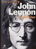 ジョン・レノン全仕事―John Lennon super one