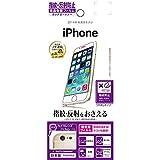 ラスタバナナ iPhone6 (4.7インチ)用 反射防止フィルム  T558IP6A