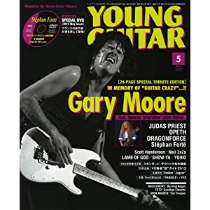 YOUNG GUITAR (ヤング・ギター) 2012年 05月号