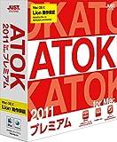 ATOK 2011 for Mac [プレミアム] 通常版